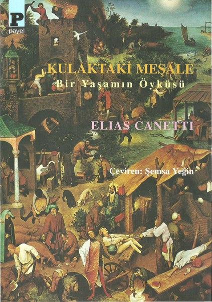 Elias Canetti Kulaktaki Meşale Pdf E-kitap indir