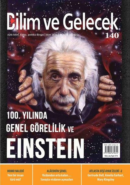 Bilim ve Gelecek Ekim 2015