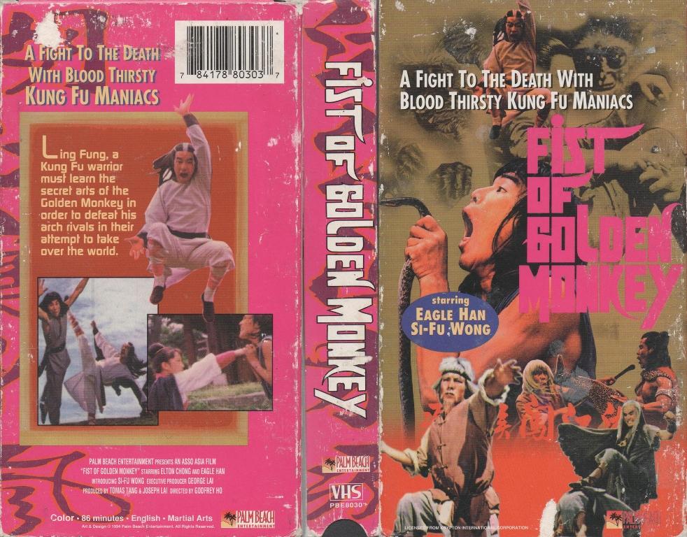 Altın Maymun Yengeç Vuruşu (Fist of Golden Monkey) 1983 Dvdrip Türkce Dublaj BB66 (1) - barbarus
