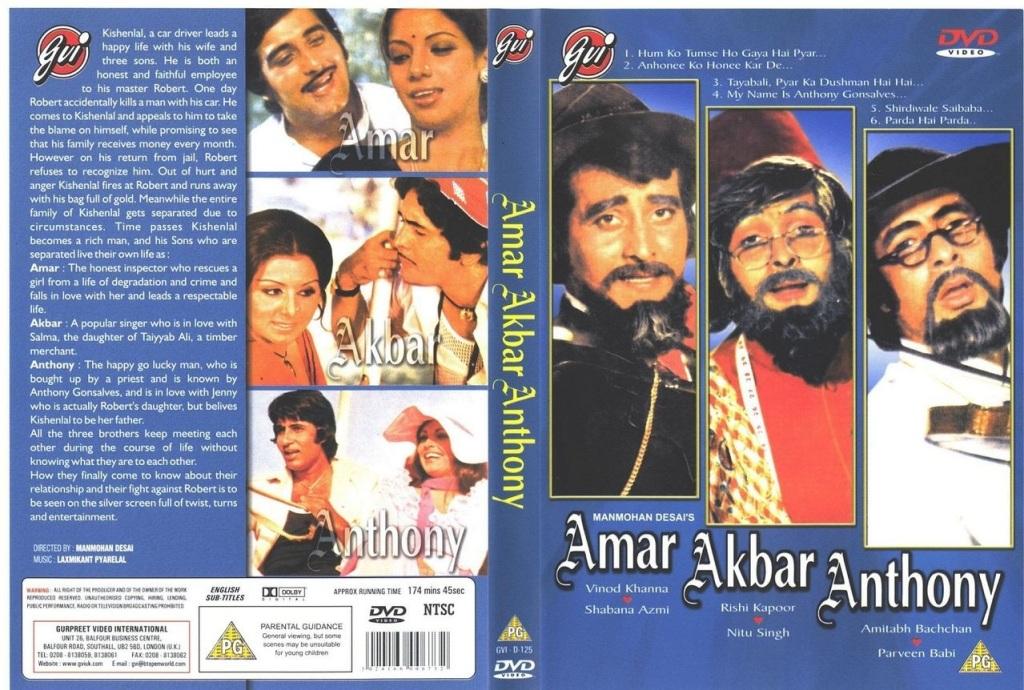 Amar akbar anthony 2015 malayalam movie songs free
