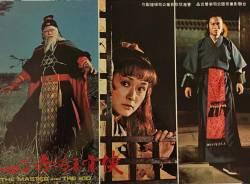 Shaolin Efendisinin Öfkesi (Fury of the Shaolin Master) 1978 Dvdrip 720p.x264 Türkce Dublaj BB66 (2)
